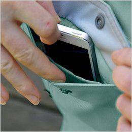 7333 桑和 長袖ブルゾン 携帯電話ポケット