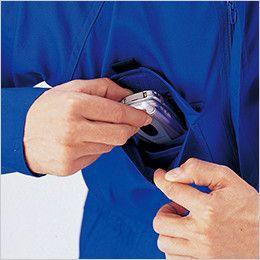 9007 桑和 半袖つなぎ 続服 携帯電話ポケット