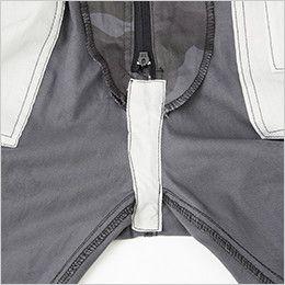 9921 桑和 つなぎ 続服(迷彩) デオドラントテープ(シック布)