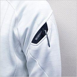 6226 TS DESIGN ES制電ロングスリーブジャケット(男女兼用) マルチスリーブポケット仕様