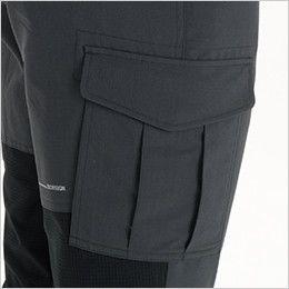 84604 TS DESIGN [春夏用]ハイブリッドサマーカーゴパンツ(無重力パンツ)(男性用) カーゴポケット仕様