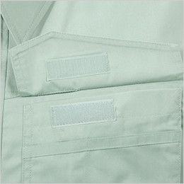 ジーベック 1474 [春夏用]長袖ブルゾン ポケットのフラップは日本製マジックテープ仕様