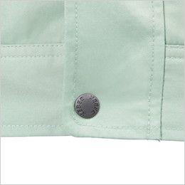 ジーベック 1474 [春夏用]長袖ブルゾン 樹脂ドットボタン
