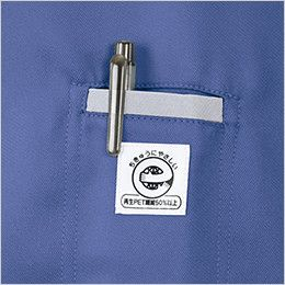 ジーベック 1553 [春夏用]クレスタ21長袖シャツ(男女兼用) ペン差し付き