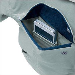 ジーベック 1553 [春夏用]クレスタ21長袖シャツ(男女兼用) 二重構造ポケット