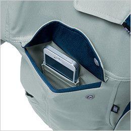 ジーベック 1570 クレスタ21長袖ブルゾン(男女兼用) 内側に携帯電話を収納できる二重構造ポケット