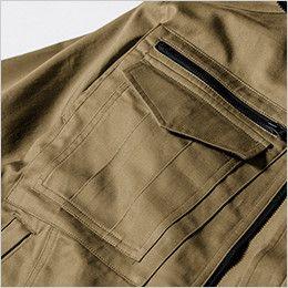 ジーベック 2029 綿100%ブルゾン(女性用) ファスナーポケット