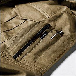 ジーベック 2029 綿100%ブルゾン(女性用) ファスナーポケット付き