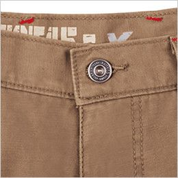 ジーベック 2143 バックツイルカーゴパンツ(綿100%) フロントボタンはネオバータイプ