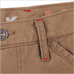 ジーベック 2143 バックツイルカーゴパンツ(綿100%) 赤糸のカン止め