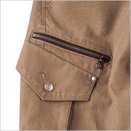 ジーベック 2143 バックツイルカーゴパンツ(綿100%) ファスナーポケット付き