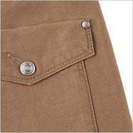 ジーベック 2143 バックツイルカーゴパンツ(綿100%) 金属ドットボタン