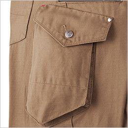 ジーベック 2143 バックツイルカーゴパンツ(綿100%) 収納マチ付き