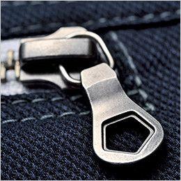 [在庫限り/返品交換不可]ジーベック 2180 現場服ストレッチ制電長袖ブルゾン 金属製ファスナー