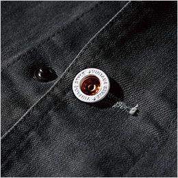 ジーベック 2260 現場服ストレッチブルゾン オリジナルドットボタン
