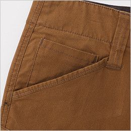 ジーベック 2276 [春夏用]現場服ストレッチカーゴパンツ コインポケット付き