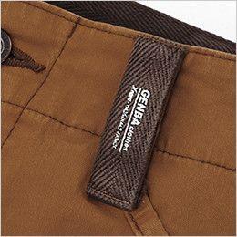 ジーベック 2279 [春夏用]現場服ストレッチリブ付きカーゴパンツ 綾テープループでワンポイントデザイン