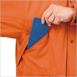 ジーベック 531 防水防寒コート ポケットファスナー