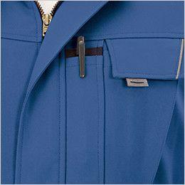 ジーベック 7550 制電プリーツロン ストレッチ長袖ブルゾン(JIS T8118適合) 左胸 ペン差し専用ポケット