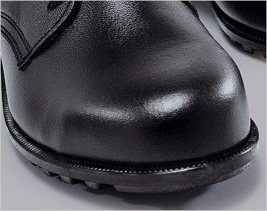 ジーベック 85025 安全短靴 スチール先芯  鋼製先芯