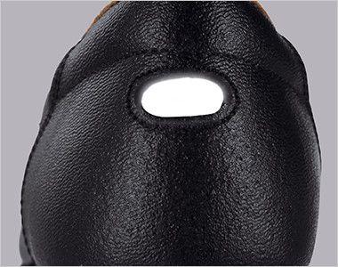 ジーベック 85025 安全短靴 スチール先芯 視認性を高める反射材を使用。夜間や暗所での安全性を高めています。