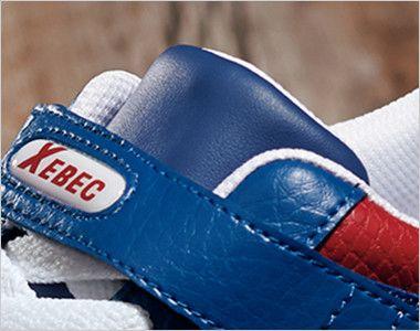 ジーベック 85114 スーパーめちゃ軽セーフティシューズ 樹脂先芯 ブランドロゴ