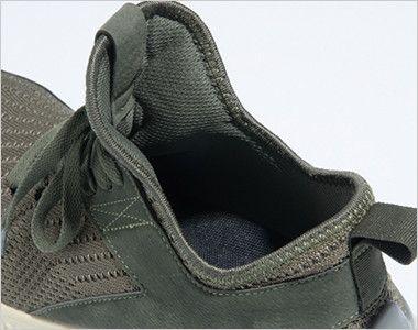 ジーベック 85145 プロスニーカー(R)  ひもタイプ スチール先芯 スリップオン仕様。脱ぎ履きがしやすく、包み込む様な着用感を実現