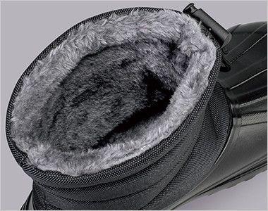 ジーベック 85714 ボア付きEVA防寒長靴(ブーツ) 裏布にはボアを使用しているので保温性抜群です。
