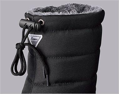 ジーベック 85714 ボア付きEVA防寒長靴(ブーツ) ストッパー付きなので、手袋をしたままでも履き口調整が簡単。