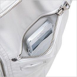 ジーベック 8874 [春夏用]長袖ブルゾン 二重構造ポケット