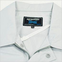 KU90720 [春夏用]空調服 長袖ブルゾン ポリ100% チタン加工(遮熱) 調整ヒモ