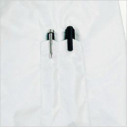 KU90720 [春夏用]空調服 長袖ブルゾン ポリ100% チタン加工(遮熱) ペン差し付