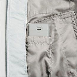 KU90720 [春夏用]空調服 長袖ブルゾン ポリ100% チタン加工(遮熱) バッテリー専用ポケット