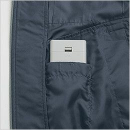 KU91410SET 空調服セット 綿100% 長袖ブルゾン(フード付き) 電池ボックス専用ポケット