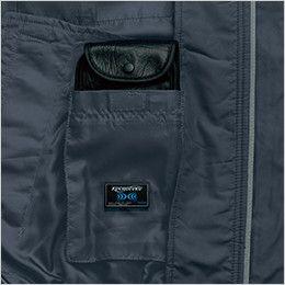 KU91410SET 空調服セット 綿100% 長袖ブルゾン(フード付き) バッテリー専用ポケット