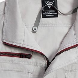 ジーベック XE98001 [春夏用]空調服 長袖ブルゾン 遮熱 カラーファスナー使用