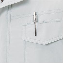 ジーベック XE98001 [春夏用]空調服 長袖ブルゾン 遮熱 ペン差し・フラップポケット