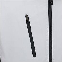 ジーベック XE98003 [春夏用]空調服 長袖ブルゾン ポリ100% ファスナー付きポケット