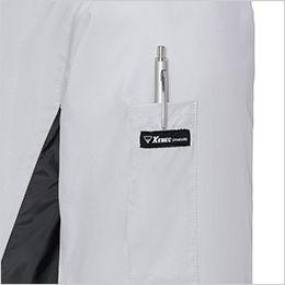 ジーベック XE98003 [春夏用]空調服 長袖ブルゾン ポリ100% ペン差し