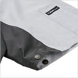 ジーベック XE98004SET [春夏用]空調服セット 半袖ブルゾン ポリ100% ドットボタンで空気の抜けを調節