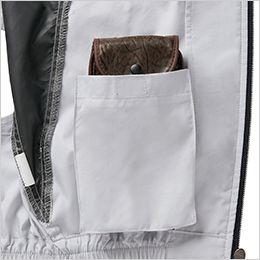 ジーベック XE98004SET [春夏用]空調服セット 半袖ブルゾン ポリ100% バッテリーポケット付き