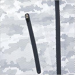 ジーベック XE98006 [春夏用]空調服 迷彩半袖ブルゾン ポリ100% ファスナー付きポケット