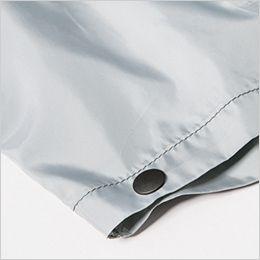 ジーベック XE98009 [春夏用]空調服 半袖ブルゾン ポリ100% ドットボタンで空気の抜けを調節