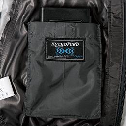 ジーベック XE98009 [春夏用]空調服 半袖ブルゾン ポリ100% バッテリーポケット