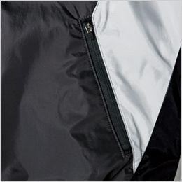 ジーベック XE98009 [春夏用]空調服 半袖ブルゾン ポリ100% ファスナーポケット