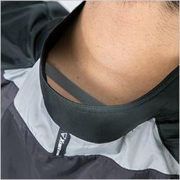 ジーベック XE98009 [春夏用]空調服 半袖ブルゾン ポリ100% 調整ヒモで空気の抜けを調節