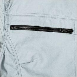 ジーベック XE98012SET [春夏用]空調服セット 制電長袖ブルゾン ファスナー付きポケット