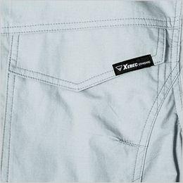 ジーベック XE98012SET [春夏用]空調服セット 制電長袖ブルゾン フラップ付きポケット