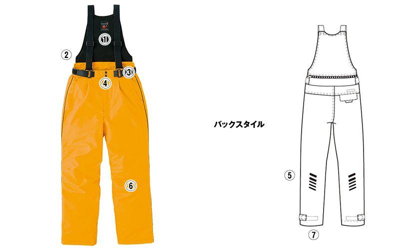 AZ6064 アイトス 極寒対応 光電子 防風防寒着サロペット 商品詳細・こだわりPOINT