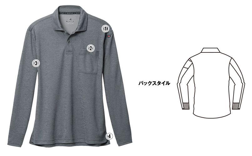 バートル 665 ドライメッシュ長袖ポロシャツ(男女兼用) 商品詳細・こだわりPOINT